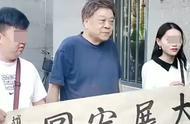 """赵忠祥被曝见面收费4000元后,首次回应""""我写字又没招惹谁"""""""