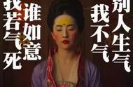 刘亦菲饰演《花木兰》刷爆热搜!天仙姐姐的额头上有华为LOGO?