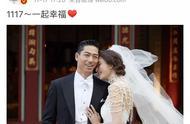 林志玲大婚现场曝光!落泪告白老公:谢谢你让我相信爱情