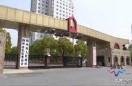 清明小长假:扬州市政府食堂将对游客开放