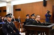 孙小果再审案开庭!19名涉案公职和重要关系人被移送审查起诉