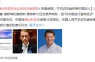 两名澳大利亚反华议员访华被拒签,中方回应很刚:不欢迎