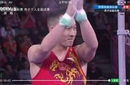 領軍人物關鍵時刻掉杠,心理脆敗無緣獎牌,中國體操隊0金收場?