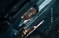 新题材:犯罪悬疑电影《你是凶手》今日上映。十年旧案再次浮现
