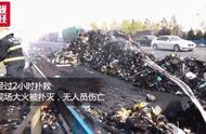百世快递回应13吨包裹烧毁:七千余件正补发