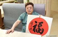 赵忠祥回应卖字画:我没招惹谁,何况还有人要,会继续写下去