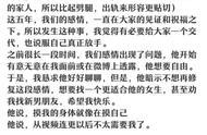 知名网红阿沁宣布与多年男友刘阳分手,晒证据疑似男方出轨