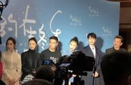 《大约在冬季》首映现场,杨紫哭了,刘昊然自曝要给马思纯当伴郎
