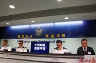 香港警方:首次发现有人针对警员使用土制炸弹