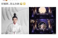 唐嫣为罗晋宣传新剧,罗晋甜蜜互动自称是第一难神