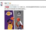 NBA中国赛正常举行!湖人篮网创历史,博主:球迷会带国旗进场