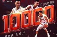 CBA直播推荐:天津vs广东 易建联历史得分王