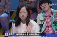奇葩说詹青云:一个人最大的富贵,亦是学识与自我认同