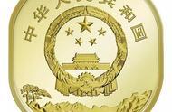 央行将发行泰山纪念币一枚!形状很特别