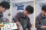 《中餐厅》王俊凯暂别!没有他的中餐厅又会少了多少欢乐多少感动