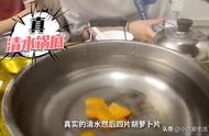 广州三十年的清水火锅,汤底只放三片胡萝卜,老板严禁食客自己煮