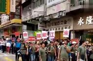 """香港市民举办""""撑警""""游行:支持警察,严正执法"""