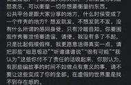 上了韩网热帖的宋茜回应恶评,还有韩文翻译 