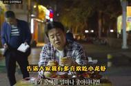 馋哭!武汉这些宝藏美食火了,韩国美食家吃到不想走