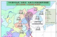 台风利奇马今天在山东再次登陆,河北这些地方要注意……