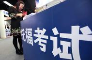 日本高考改革不再考英语