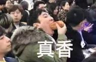 王思聪花1万5吃日料,打1星差评:这一两年最难吃的日料…