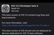 iOS 13.3 新版更新,iPhone 11 系列智能电池壳上架