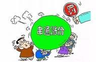 贵州牛肉粉集体涨价行政干预合适吗