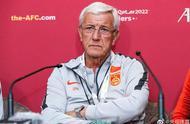 中国队1比2不敌叙利亚队,主教练里皮宣布辞职,中国足协发布声明