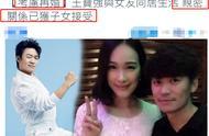 港媒曝王宝强子女已接受冯清 男方正考虑再婚,两人共赴饭局