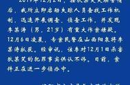 洛阳20岁失联女孩已遇害,嫌疑人为其实习公司男同事,事发前两人曾一同喝酒