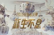 S9小组赛:FPX击败SPY拿下首胜 Tian神级盲僧天秀抢龙奠定胜局