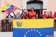 """「解局」一国俩""""总统""""?委内瑞拉的魔幻与现实"""
