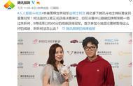 围棋世界冠军柯洁获得腾讯斗地主锦标赛全明星赛冠军