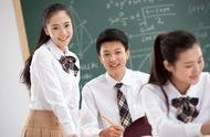 中国最有钱的大学排行榜!谁也想不到