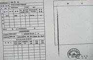 假发票换真房证,天津老太追诉十二年未果,法院:不影响合同效力