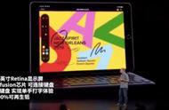 苹果发布第7代iPad,屏幕10.2英寸,售价329美元起