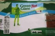 美国蔬菜巨头产品疑感染李斯特菌,大纽约地区被召回