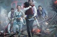 孔刘的角色没有复活 第二部 你期待吗?
