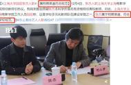 上海大学回应张杰担任教师:属于特聘渠道,符合学校规范