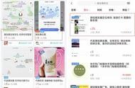 """""""1元改朋友圈定位""""后续:微信要求淘宝下架相关服务"""