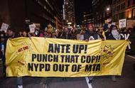 """纽约出现""""美丽风景线"""",特朗普力挺警察"""