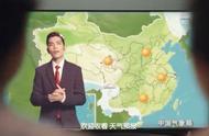 萧敬腾入职气象局拍宣传片 应聘天气预报员