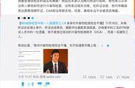 孙杨提出最新质疑:尿检官愿意证明我的清白,法庭却不联系他?