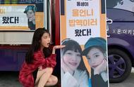 IU《水蜜桃》逆袭韩国音源榜,甜蜜歌词如今看来令人鼻酸