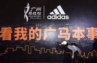 年终收官之战!请收好这份2019广州马拉松参赛攻略