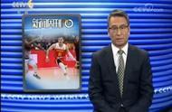 央视名嘴亲自辟谣,3名男篮球员或被拯救,球迷:郭艾伦记得吃饭