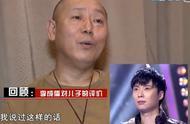 《演员请就位》李成儒批演员太狠?那是你没见过他骂自己儿子