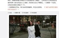 黄璐宣布与范玮离婚:始终相信并且永远相信爱情
