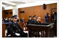孙小果再审案件开庭审理 孙小果出狱后涉黑犯罪被提起公诉 19名涉案公职人员和重要关系人被移送审查起诉